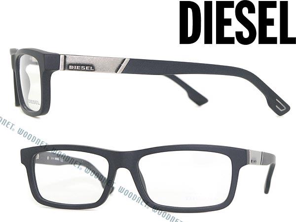 【人気モデル】DIESEL メガネフレーム ディーゼル 眼鏡 マットブラック スクエア型 めがね DL-5090-002 ブランド/メンズ&レディース/男性用&女性用/度付き・伊達・老眼鏡・カラー・パソコン用PCメガネレンズ交換対応