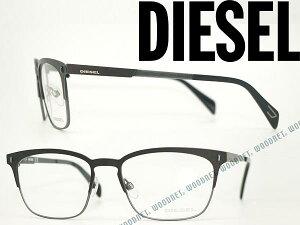 DIESEL ディーゼル メガネフレーム マットダークブラウンシルバー 眼鏡 めがね DL-5121V-038 ブランド/メンズ&レディース/男性用&女性用/度付き・伊達・老眼鏡・カラー・パソコン用PCメガネレン