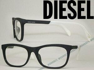 DIESEL ディーゼル メガネフレーム ブラック 眼鏡 めがね DL-5134FV-005 ブランド/メンズ&レディース/男性用&女性用/度付き・伊達・老眼鏡・カラー・パソコン用PCメガネレンズ交換対応/レンズ交換