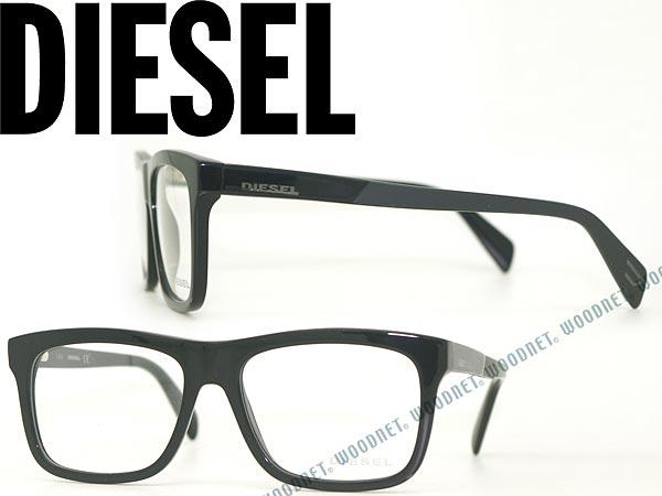 DIESEL ディーゼル メガネフレーム 眼鏡 めがね ブラック DV-5118-001 ブランド/メンズ&レディース/男性用&女性用/度付き・伊達・老眼鏡・カラー・パソコン用PCメガネレンズ交換対応