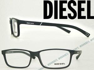 【人気モデル】DIESEL メガネフレーム ディーゼル DV-5179-002 眼鏡 マットブラック めがね ブランド/メンズ&レディース/男性用&女性用/度付き・伊達・老眼鏡・カラー・パソコン用PCメガネレンズ