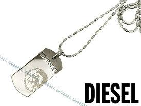 DIESEL ネックレス ディーゼル メンズ&レディース プレート ガンメタルシルバー DX0004040 ブランド/チョーカー/ペンダント