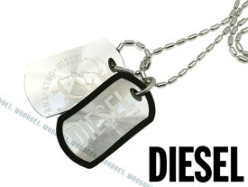 DIESEL ネックレス ディーゼル メンズ&レディース ダブルプレート シルバー DX0011040 ブランド/チョーカー/ペンダント