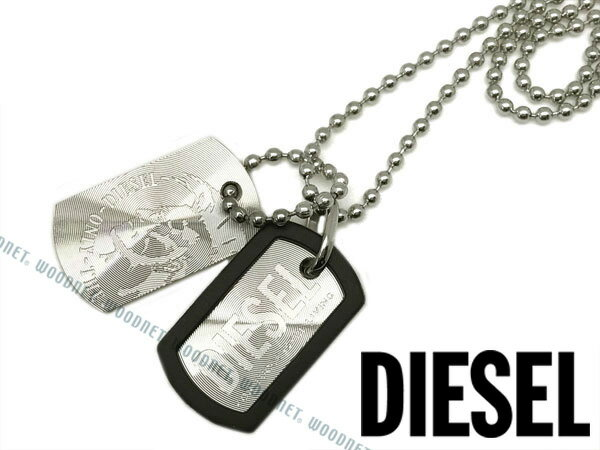 DIESEL ネックレス ディーゼル メンズ&レディース ダブルプレート シルバー DX0202040 ブランド/チョーカー/ペンダント