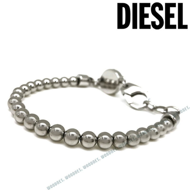 DIESEL ブレスレット ディーゼル メンズ&レディース シルバー DX0930040 ブランド