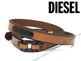 DIESEL ブレスレット ディーゼル メンズ&レディース ブラウン レザー 2重巻き DX0984040 ブランド