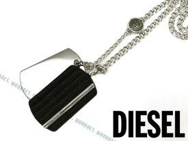 DIESEL ネックレス ディーゼル メンズ&レディース ダブルプレート シルバー×ブラック DX1040040 ブランド/チョーカー/ペンダント