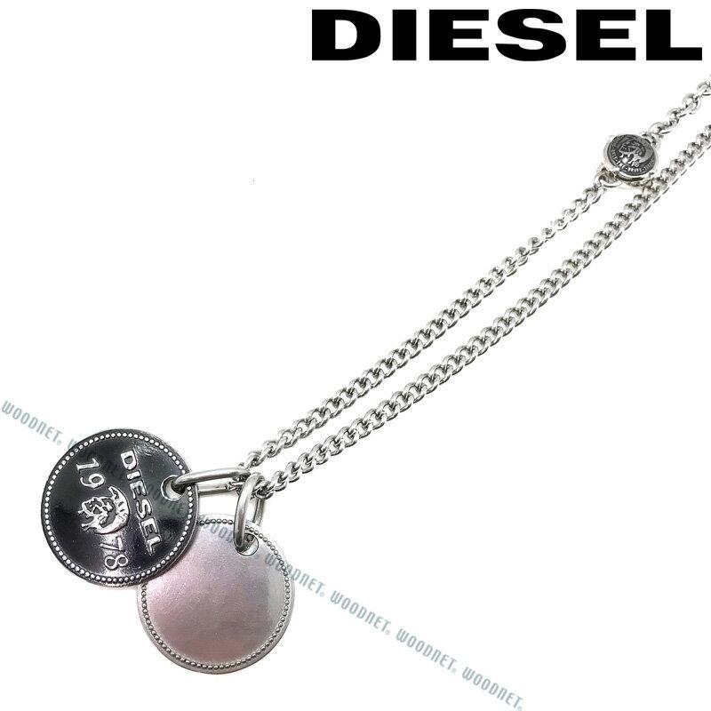 DIESEL ネックレス ディーゼル メンズ&レディース プレート シルバー ネックレス DX1091040