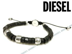 DIESEL ブレスレット ディーゼル メンズ&レディース ブラック DX1121040 ブランド