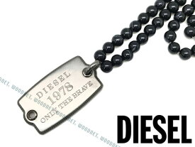DIESEL ネックレス ディーゼル メンズ&レディース プレート ブラック×シルバー DX1133040 ブランド/チョーカー/ペンダント