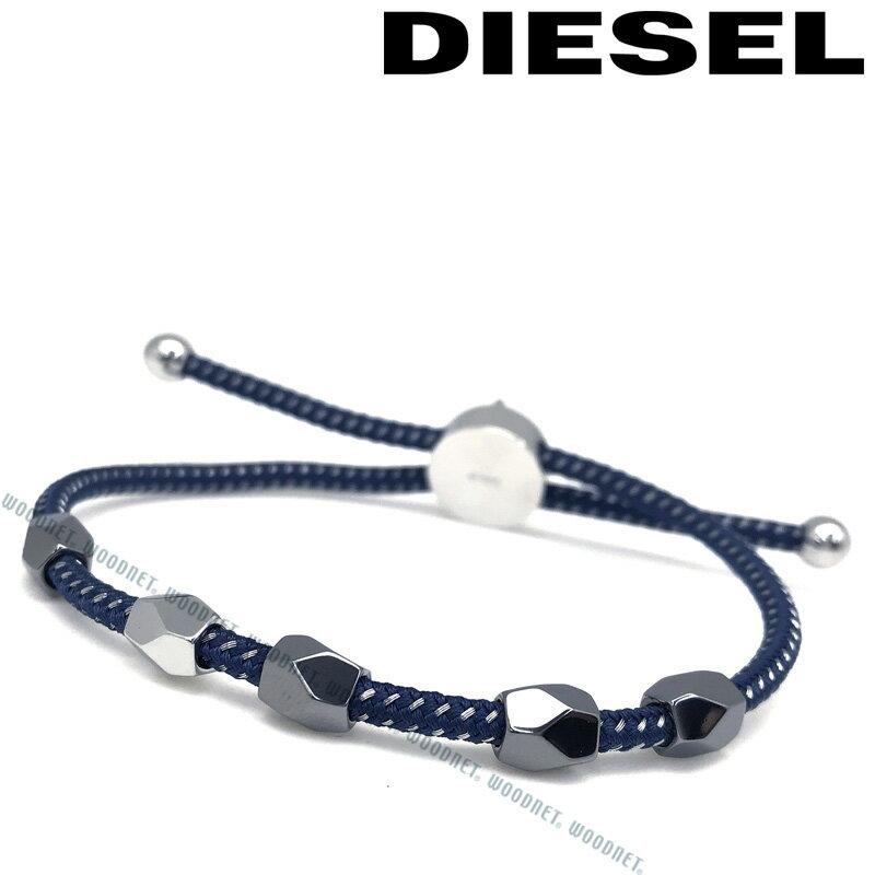 DIESEL ブレスレット ディーゼル メンズ&レディース ブルー×シルバー DX1140040