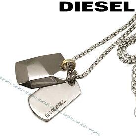 DIESEL ネックレス ディーゼル メンズ&レディース ダブルプレート ガンメタル×シルバー DX1144040 ブランド