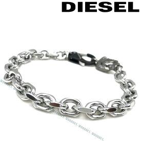 DIESEL ブレスレット ディーゼル メンズ&レディース シルバー DX1146040 ブランド