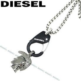 DIESEL ネックレス ディーゼル メンズ&レディース シルバー DX1148040/チョーカー/ペンダント ブランド