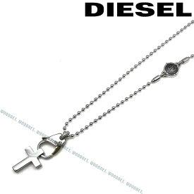 DIESEL ネックレス ディーゼル メンズ&レディース クロス シルバー ネックレス DX1149040 ブランド