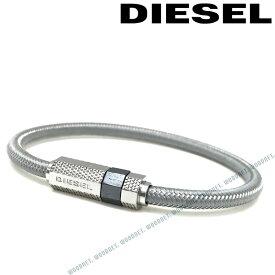 DIESEL ブレスレット ディーゼル メンズ&レディース グレー×シルバー ブレスレット DX1154040 ブランド