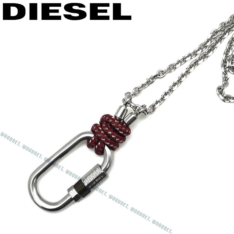 DIESEL ネックレス ディーゼル メンズ&レディース カラビナ シルバー ネックレス DX1155040