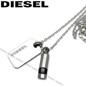 DIESEL ネックレス ディーゼル メンズ&レディース プレート シルバー ネックレス DX1156040 ブランド