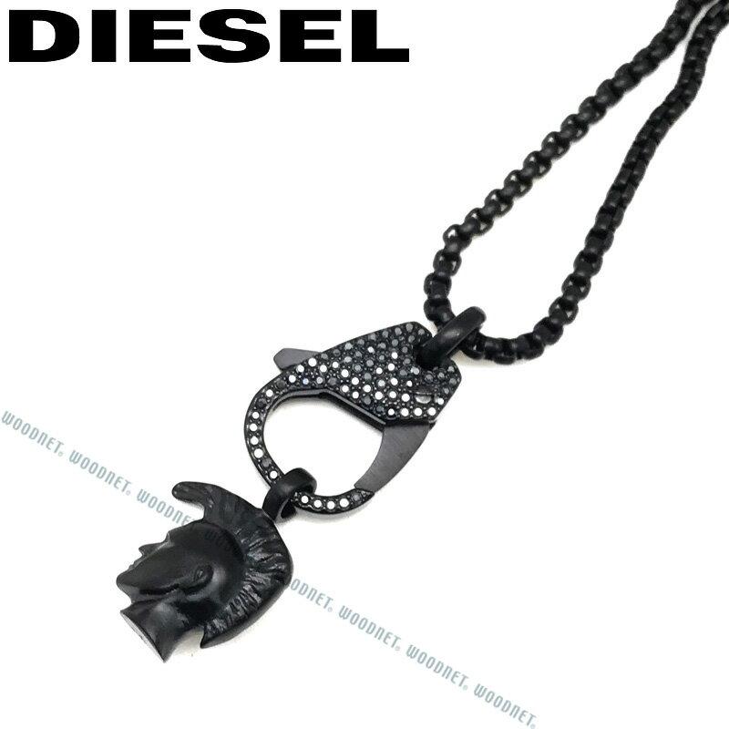 DIESEL ネックレス ディーゼル メンズ&レディース ブラック ネックレス DX1160001