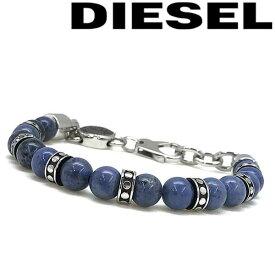 DIESEL ブレスレット ディーゼル メンズ&レディース ブルー×シルバー ブレスレット DX11650401 ブランド