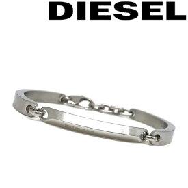 DIESEL ブレスレット ディーゼル メンズ&レディース マットシルバー×シルバー DX1172040 ブランド