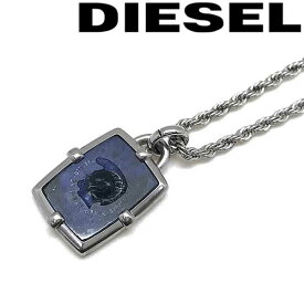 DIESEL ネックレス ディーゼル メンズ&レディース シルバー×ブルー ネックレス DX11910401 ブランド