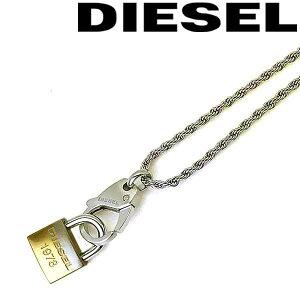 DIESEL ネックレス ディーゼル メンズ&レディース シルバー×ゴールド 南京錠型チャーム DX1203040 ブランド チョーカー ペンダント