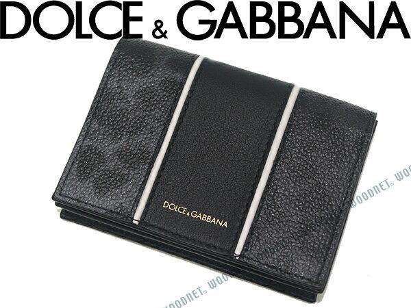 DOLCE&GABBANA 名刺入れ カードケース ドルチェ&ガッバーナ BP1643-AE741-8N780 ドルガバ 型押しレザー グレー×ブラック×ホワイト ブランド/メンズ/男性用