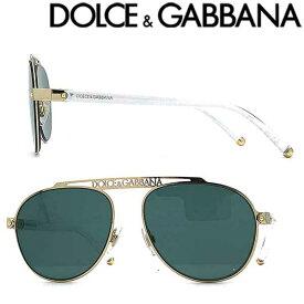 DOLCE&GABBANA サングラス UVカット ドルチェ&ガッバーナ メンズ&レディース グリーン 0DG-2235-02-82 ブランド