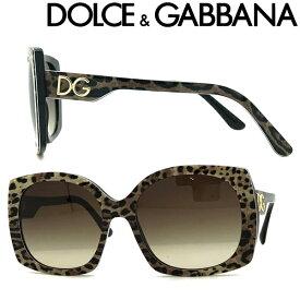 DOLCE&GABBANA サングラス ドルチェ&ガッバーナ メンズ&レディース グラデーションブラウン 0DG-4385-3163-13 ブランド