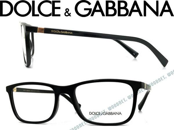 DOLCE&GABBANA メガネフレーム ドルチェ&ガッバーナ メンズ&レディース ブラック 眼鏡 0DG-5027-501