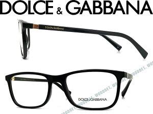 DOLCE&GABBANA D&G メガネフレーム ドルチェ&ガッバーナ メンズ&レディース ブラック 眼鏡 0DG-5027-501 ブランド