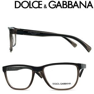 DOLCE&GABBANA メガネフレーム ドルチェ&ガッバーナ メンズ&レディース ブラック×クリアーブラウン 眼鏡 0DG-5053-3259 ブランド