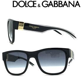DOLCE&GABBANA サングラス ドルチェ&ガッバーナ メンズ&レディース グラデーションブルー 0DG-6132-675-79 ブランド