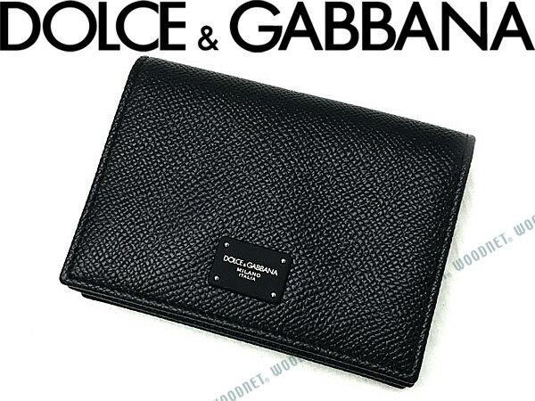 DOLCE&GABBANA カードケース 名刺入れ ドルチェ&ガッバーナ BP1643-AI359-8B956 ドルガバ 型押しレザー ブラック ブランド/メンズ/男性用