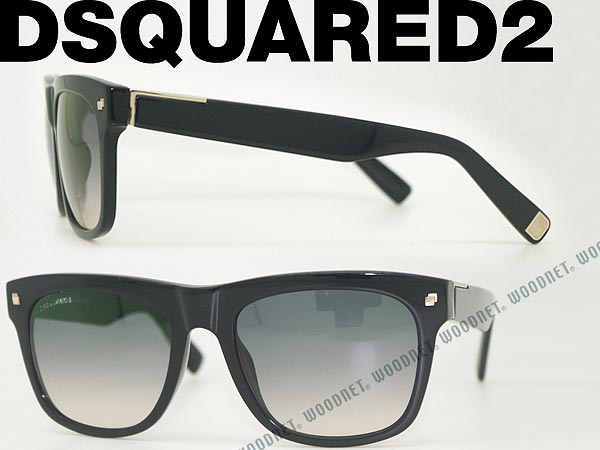 サングラス ディースクエアード2 DSQUARED2 グラデーションブラック DQ-0212-01B ブランド/メンズ&レディース/男性用&女性用/紫外線UVカットレンズ/ドライブ/釣り/アウトドア/おしゃれ