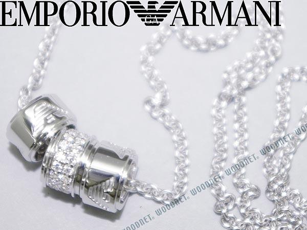 ネックレス エンポリオアルマーニ シルバー925 EMPORIO ARMANI アクセサリー EG3046040 ブランド/メンズ&レディース/男性用&女性用/チョーカー/ペンダント