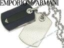 ネックレス EMPORIO ARMANI エンポリオアルマーニ ダブルプレートタグ アクセサリー EGS1542040 ブランド/メンズ&レデ…
