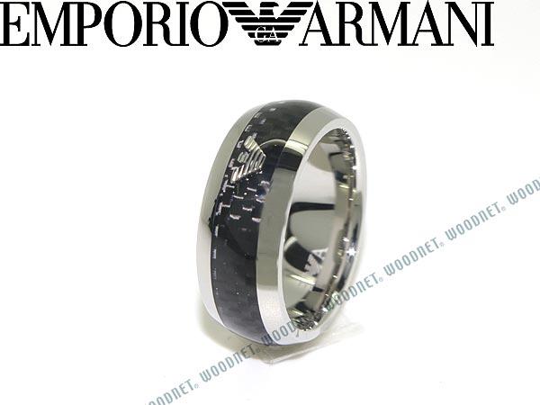エンポリオアルマーニ EMPORIO ARMANI リング・指輪 アクセサリー EGS1602040 ブランド/メンズ&レディース/男性用&女性用