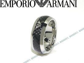 【人気モデル】エンポリオアルマーニ EMPORIO ARMANI リング・指輪 アクセサリー EGS1602040 ブランド/メンズ&レディース/男性用&女性用