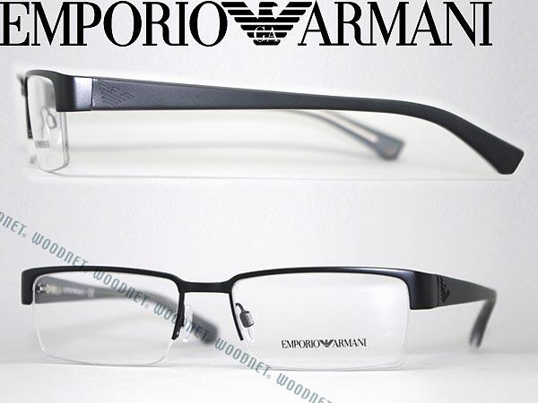 めがね エンポリオアルマーニ EMPORIO ARMANI メガネフレーム マットブラック ナイロール型 ハーフリム 眼鏡 EMP-EA-1006-3001 ブランド/メンズ&レディース/男性用&女性用/度付き・伊達・老眼鏡・カラーレンズ交換対応