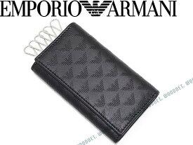 【人気モデル】キーケース エンポリオアルマーニ EMPORIO ARMANI ブラック キーホルダー アクセサリー YEMG68-YC043-80001 キーリング ブランド/メンズ&レディース/男性用&女性用