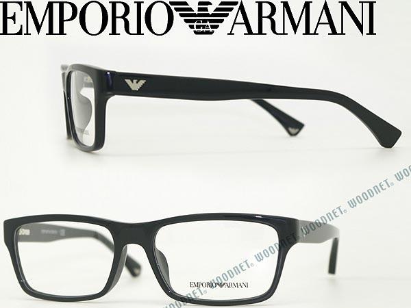 エンポリオアルマーニ EMPORIO ARMANI メガネフレーム めがね ブラック 眼鏡 EA-3050F-5017 ブランド/メンズ&レディース/男性用&女性用/度付き・伊達・老眼鏡・カラー・パソコン用PCメガネレンズ交換対応
