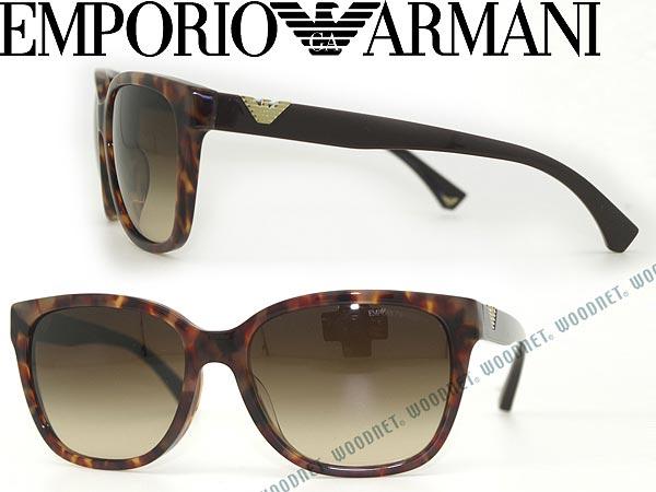 エンポリオアルマーニ EMPORIO ARMANI サングラス グラデーションブラウン EA-4038F-527613 ブランド/メンズ&レディース/男性用&女性用/紫外線UVカットレンズ/ドライブ/釣り/アウトドア/おしゃれ