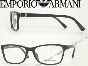 メガネフレーム エンポリオアルマーニ ブラック EMPORIO ARMANI 眼鏡 めがね EA3076F-5017 ブランド/メンズ&レディース/男性用&女性用/度付き・伊達・老眼鏡・カラー・パソコン用PCメガネレンズ交換