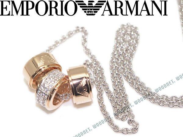 EMPORIO ARMANI エンポリオアルマーニ シルバー×ゴールド ネックレス アクセサリー EG3045040 ブランド/メンズ&レディース/男性用&女性用