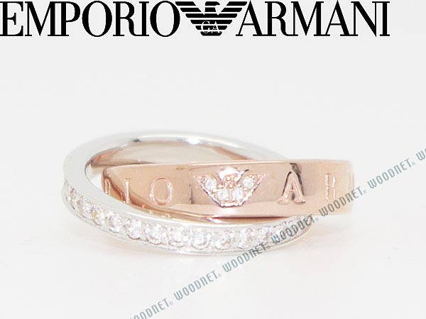 EMPORIO ARMANI ピンクゴールド×シルバー 2連リング・指輪 エンポリオアルマーニ アクセサリー EG3123221 ブランド/メンズ&レディース/男性用&女性用