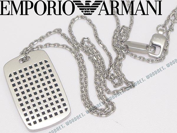 EMPORIO ARMANI エンポリオアルマーニ ネックレス イーグルロゴプレート トシルバー アクセサリー EGS2116040 ブランド/メンズ&レディース/男性用&女性用