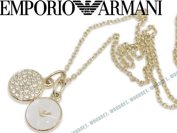 EMPORIO ARMANI エンポリオアルマーニ ネックレス ゴールド アクセサリー EGS2157710 ブランド/メンズ&レディース/男性用&女性用