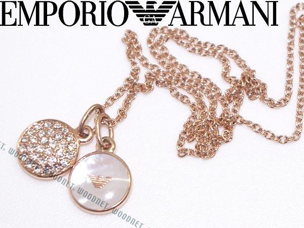 EMPORIO ARMANI エンポリオアルマーニ ネックレス アクセサリー EGS2158221 ブランド/メンズ&レディース/男性用&女性用